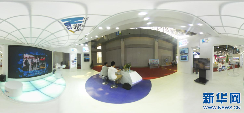 新华VR:全景视角下的2017中国·廊坊国际经济贸易洽谈会