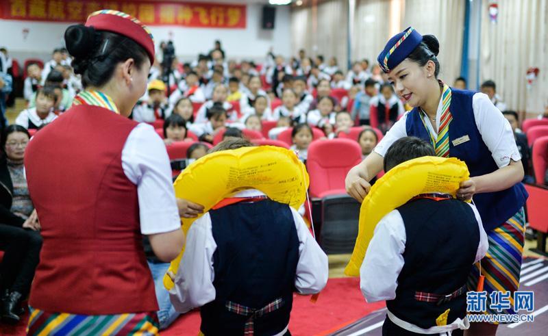 """西藏航空为高原孩子播种""""飞行梦"""""""