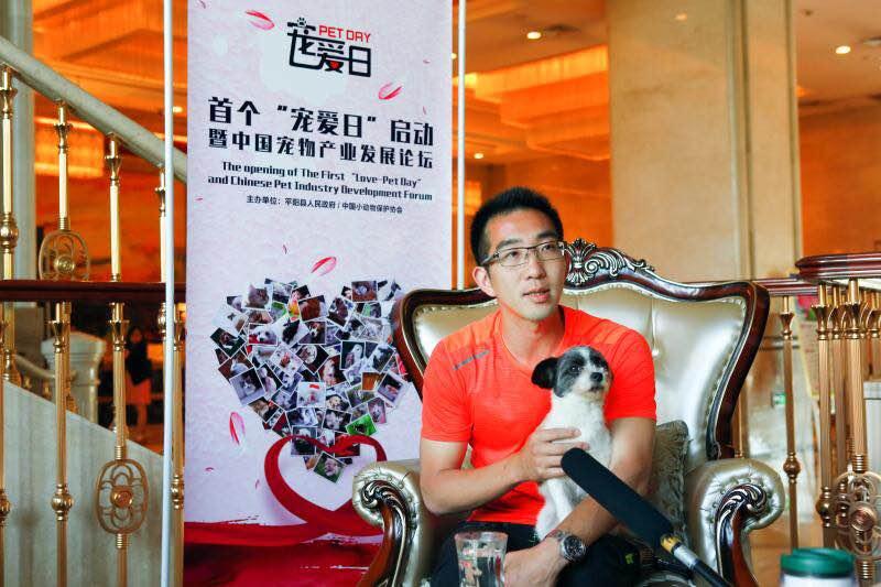 世界宠物业大咖汇聚浙江平阳 共探中国宠物产业发展