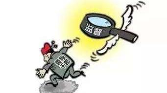 辽宁省葫芦岛市委原副书记、市长戴炜严重违纪被开除党籍和公职
