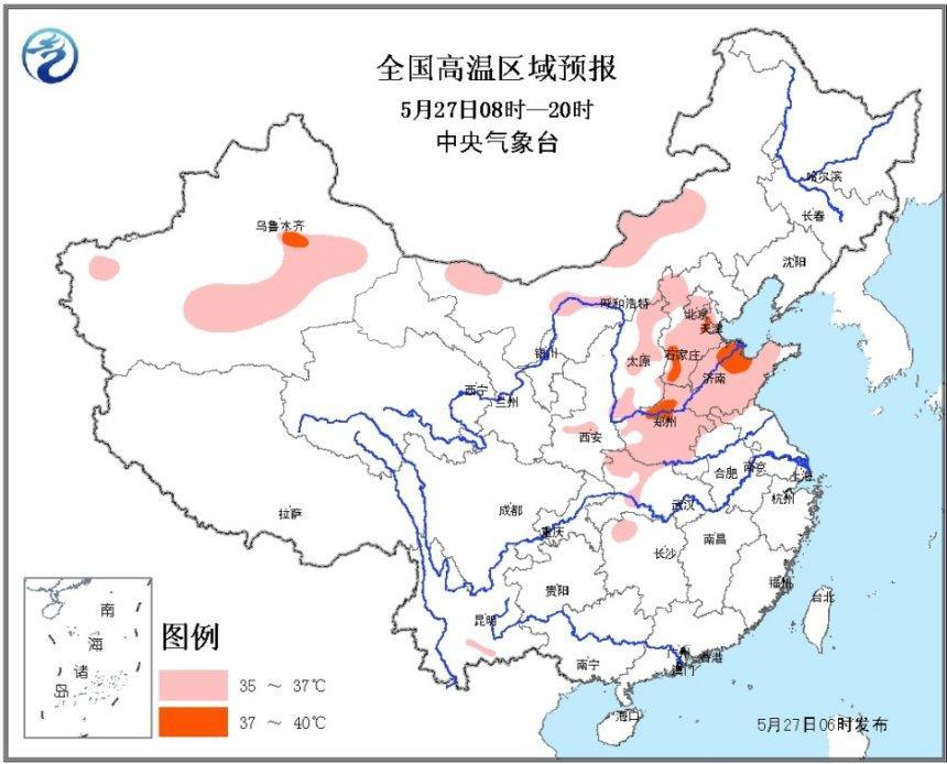 高温黄色预警:京津冀鲁等9省份有35℃以上高温