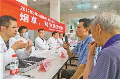 宁波市医院戒烟门诊受冷落 100个宁波人20个抽烟 控烟之路依旧漫漫