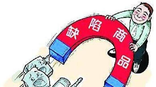 辽宁对瑞士米高等进口品牌儿童用品实施缺陷召回