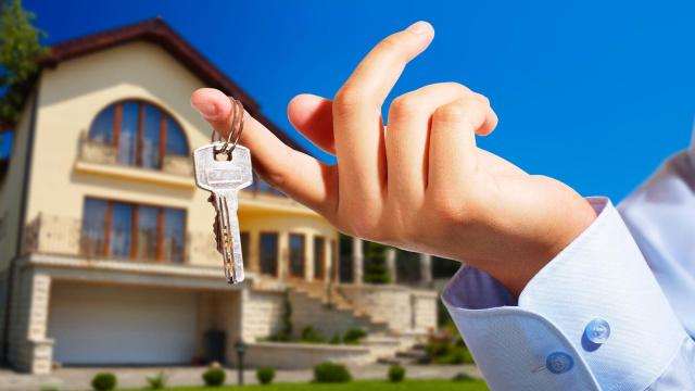 沈陽出臺13條房地產新政 公積金貸款政策有所調整