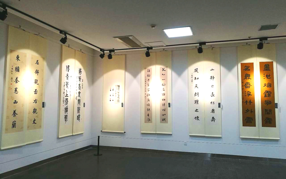 翰墨中原——VR视角下鉴赏书法艺术展