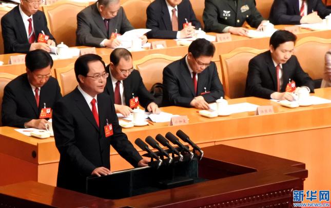 浙江省第十四次党代会在杭州开幕