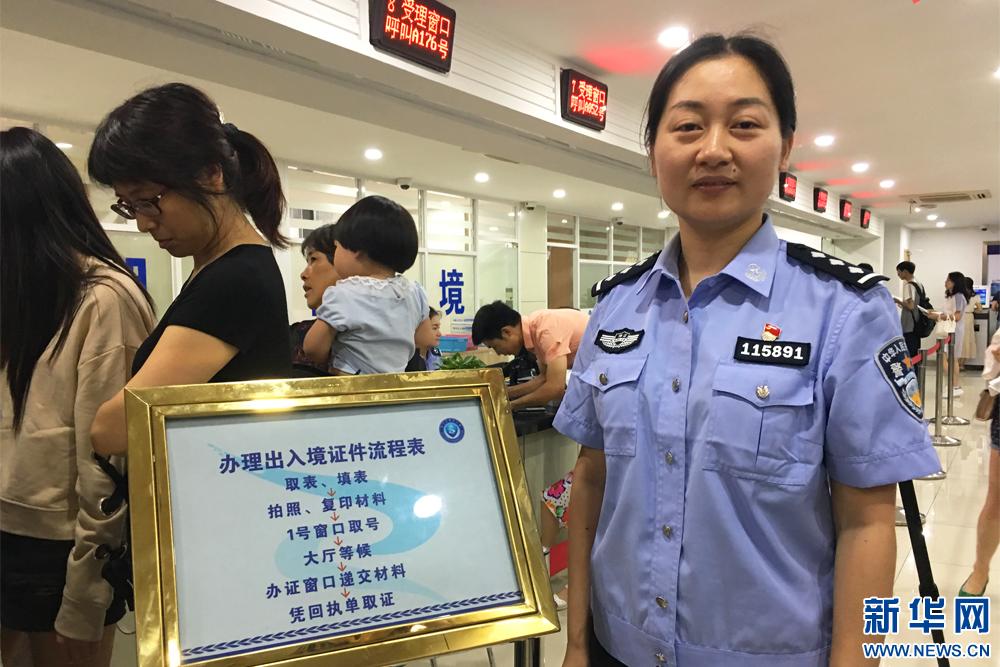 """""""最多跑一次""""小陈便民记①:办台湾通行证 只要20多分钟"""