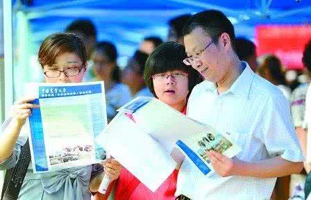 """今年高招,3所""""985""""院校计划在豫招生852人"""