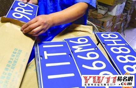 河南全面推广网上选车牌号 推行四项免费服务