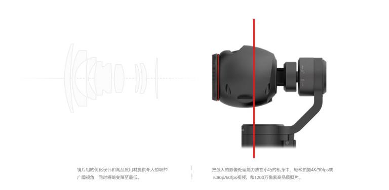 OSMO也能轻松拍摄全景
