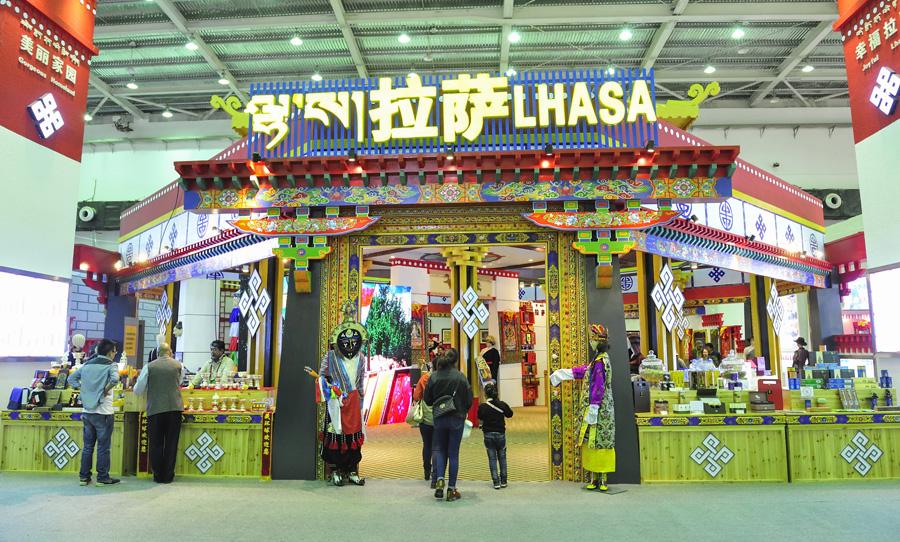 资料:往届藏博会精彩瞬间之拉萨篇
