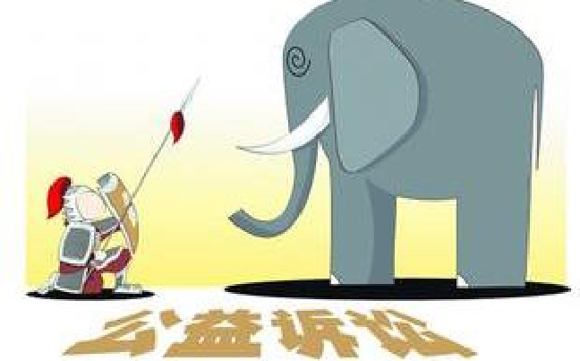 忻州中院受理山西省首例环境民事公益诉讼案