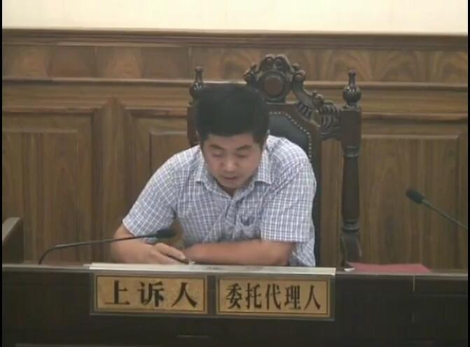 上诉人焦作市盛华置业有限公司与被上诉人李永茂房屋买卖合同纠纷