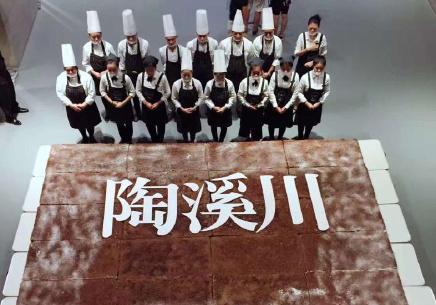 """""""巨无霸""""蛋糕庆祝景德镇陶溪川试运营"""