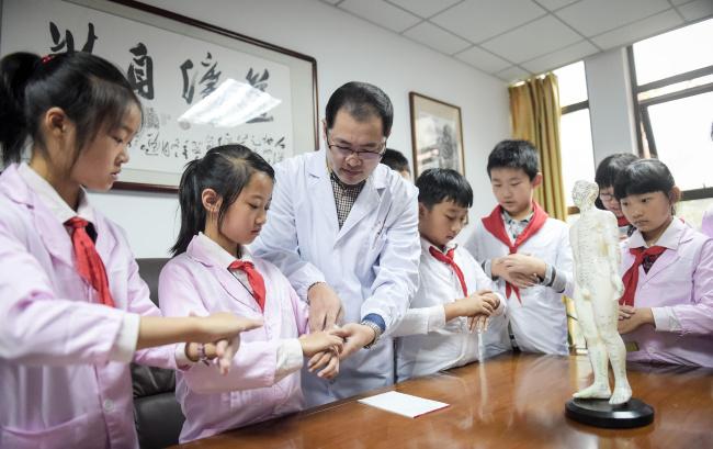 合肥小学生学中医