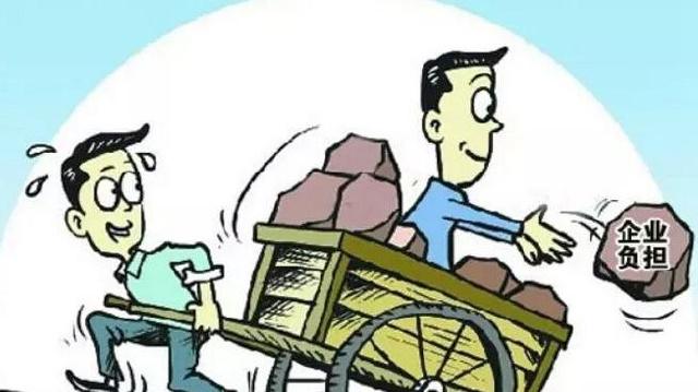 辽宁减轻企业负担政策宣传周活动启动