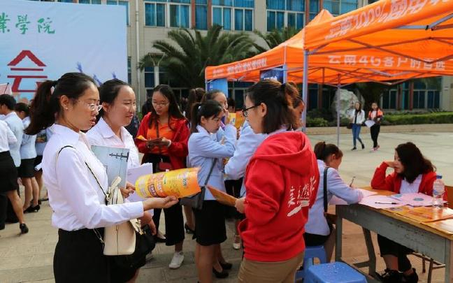 云南旅游职业学院举行2016校园招聘会