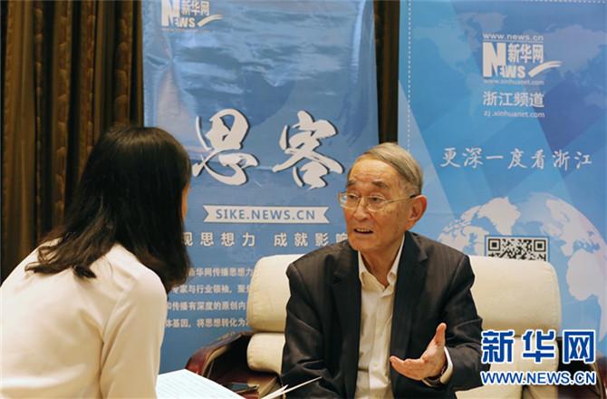 新华网浙江专访厉以宁:创新金融模式,挖掘更多的民间资本