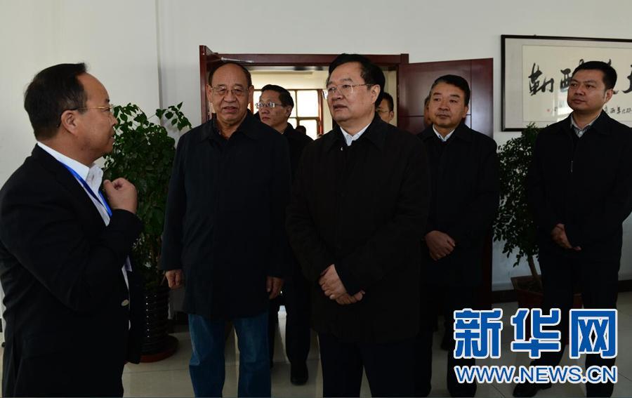 青海省委书记王国生考察调研新华社青海分社