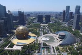 高端酒店落户杭州,打造会奖旅游业杭州国际新名片