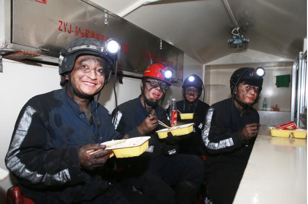 神华神东创新驱动   践行煤炭行业供给侧改革
