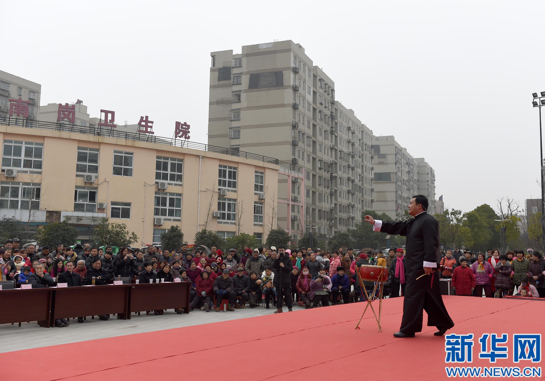 合肥:回迁居民乐迎新春