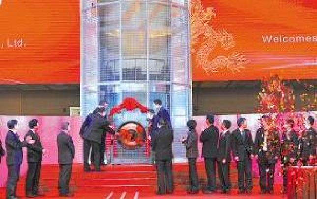 宁波上市公司总数达73家 其中A股上市公司为58家