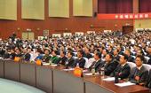 宿州市第四届人民代表大会第六次会议隆重开幕