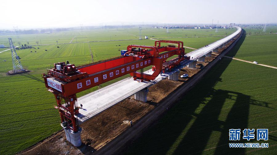 郑万铁路客运线宝丰段建设稳步推进