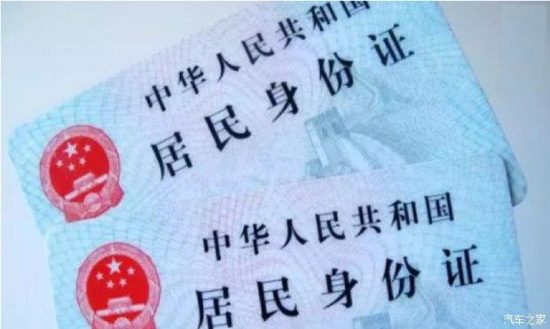 谁动了我的身份证? 有人兜售身份证信息 记者调查取证