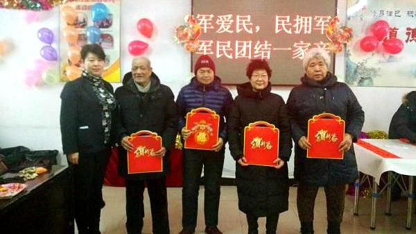 """幸福快乐的""""大家庭"""" 沈阳天光社区举行迎新联欢会"""