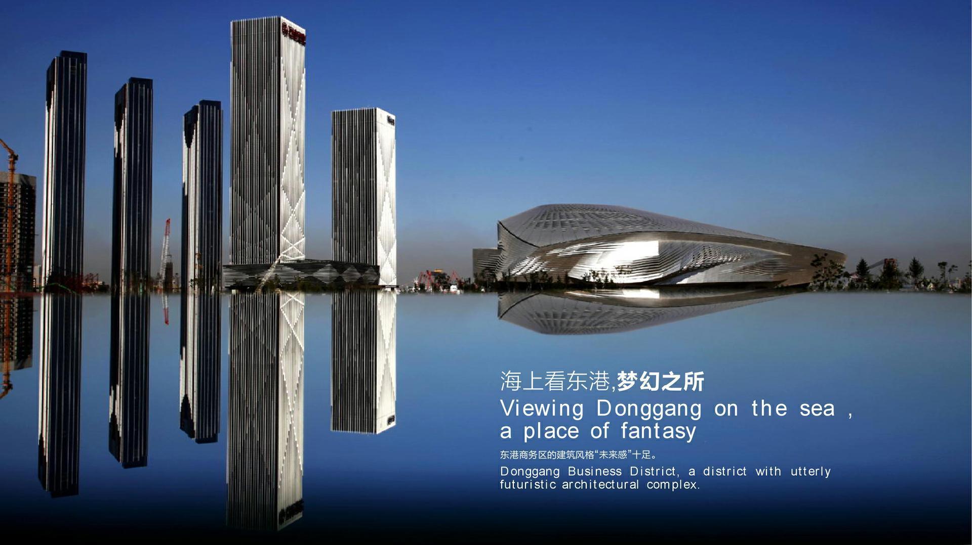 """东港商务区的建筑风格""""未来感""""十足。"""
