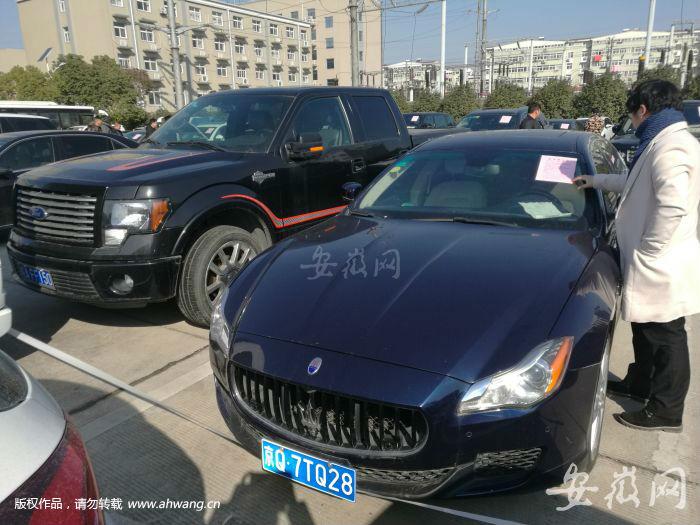 蚌埠警方网上拍卖涉案车 共41辆起拍总价1766万元