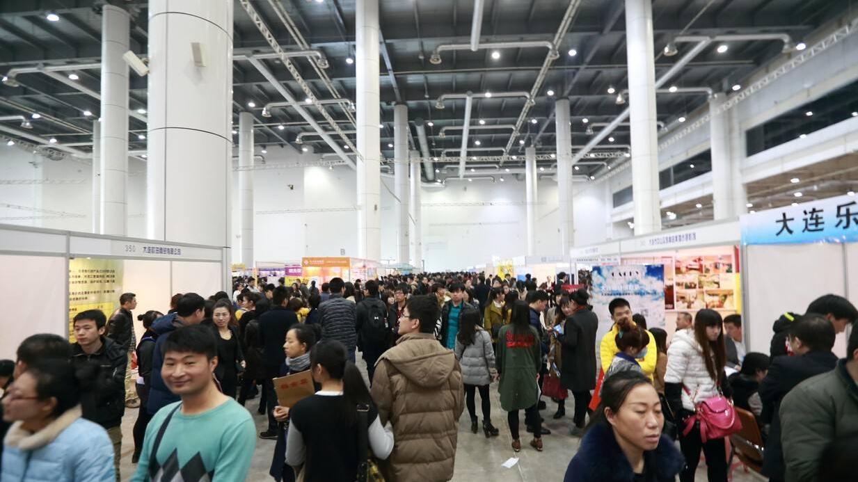第十五届大连市创业就业博览会圆满落幕