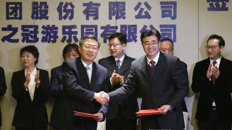 抚顺成辽宁省体育领域供给侧结构性改革试点城市