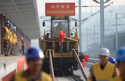西成高铁陕西段全线铺通