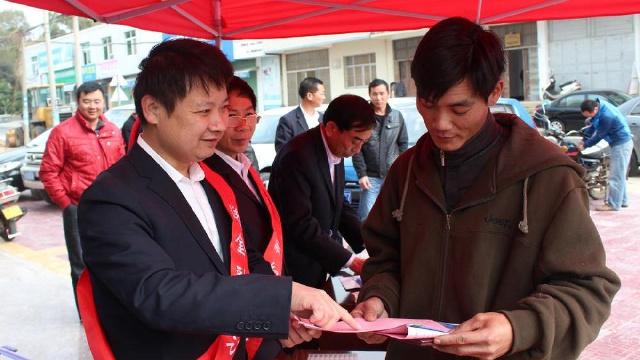 遼寧省農信社推進金融精準扶貧 截至1月末發放貸款12.4億元
