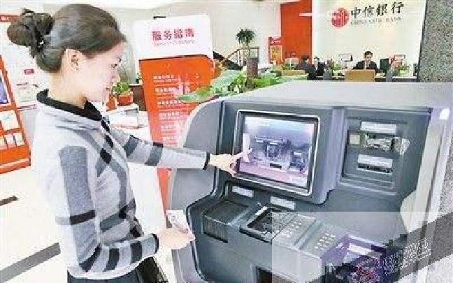 建行在云南全省布放首批47台纸硬币兑换设备