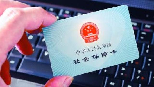 沈阳医保参保人员程女士,在海南省海口市人民医院通过国家