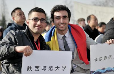 国际学生感知汉文化基地启动