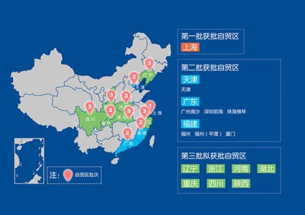 陕西正式步入自贸区时代 老陕生活变化几何