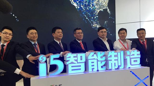 關錫友:建立i5智能制造谷 提升全行業產業升級