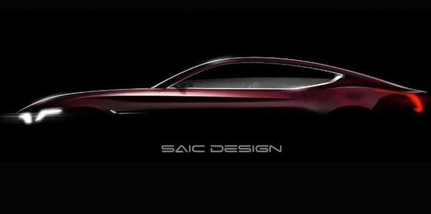 MG E-Motion概念车预告发布 或亮相上海车展