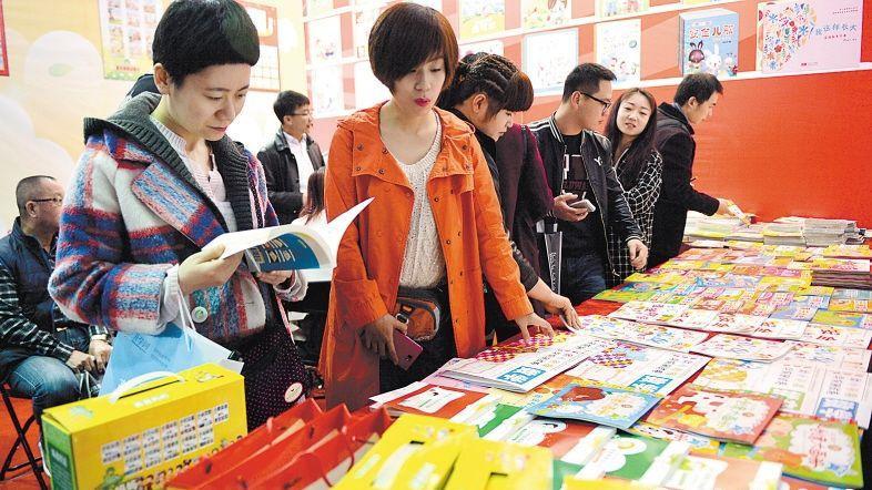 辽宁出版集团推出系列活动 助力全民阅读