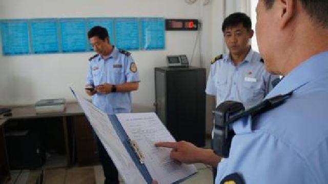 沈阳今年将对14个政府部门78项具体事项进行涉企行政检查