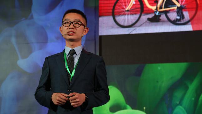 ofo联合创始人在中国绿公司年会上做主题演讲