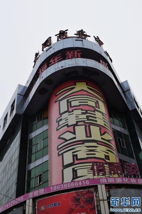 郑州市百年德化文化复兴工程有序推进