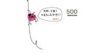 石家庄:小志愿者掀创城热潮
