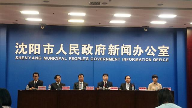 中国沈阳海智创新创业大赛今起报名