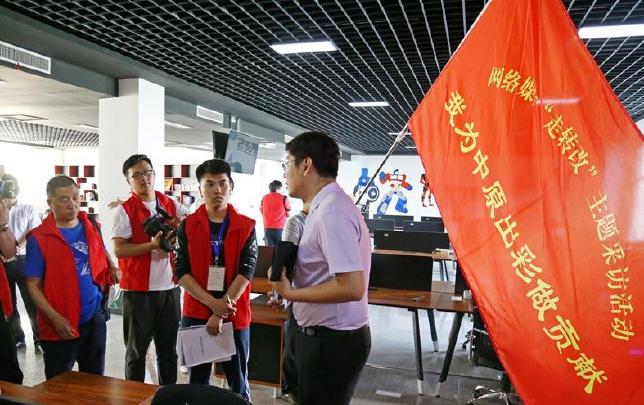 """媒体采访90后""""创业者王家辉"""